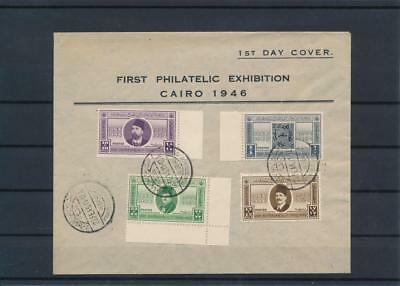 [G14558] Egypt 1946 very nice old first day cover - see photo