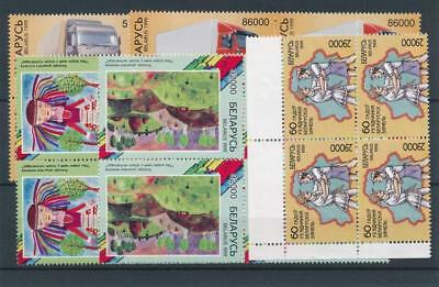 [17409] Belarus : Good Lot of Very Fine MNH Stamps in Blocks of 4