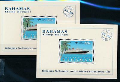[18038] Bahamas 1998 : Boats - 2x Good Very Fine MNH Complete Booklet