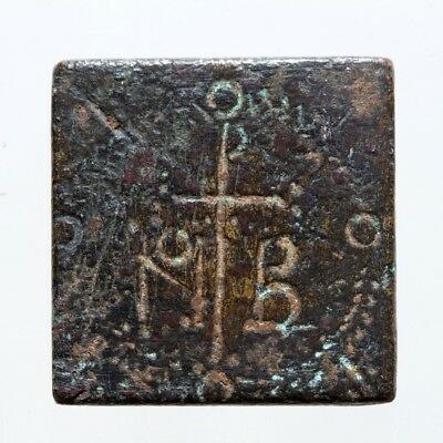 Byzantine Bronze Square Weight N B Cross In Wreath Circa 500-700 Ad
