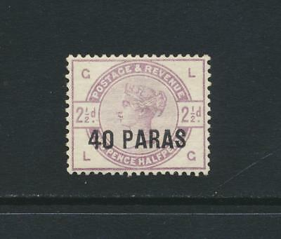 BRITISH LEVANT 1885, 40pa on 2½d, VF MLH SG#1 CAT£160 $205 (SEE BELOW)