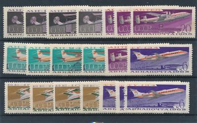 [109846] Russia 1965 Planes 4x good Set very fine MNH Airmail Stamps