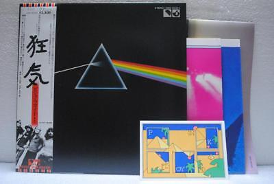 PINK FLOYD / THE DARK SIDE OF THE MOON - Japan G/F w/obi COMPLETE