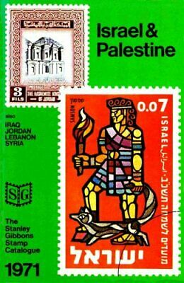 Sectional Postage Stamp Catalogue, 1971: Israel... by Gibbons, Stanley Paperback