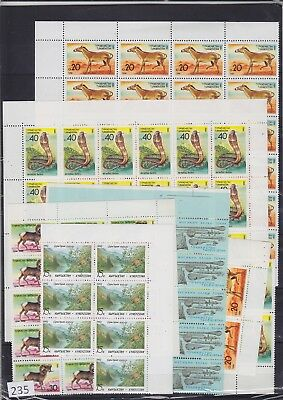 ## Turkmenistan, Tajikistan - Mnh - 82 Stamps - Animals,snakes,birds - Wholesale
