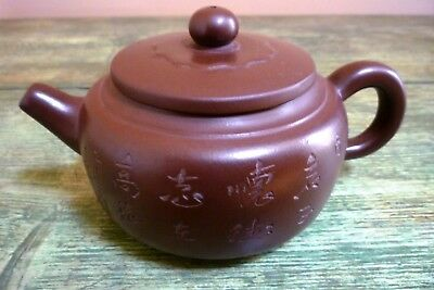 CHINESE INSCRIBED YIXING TEAPOT 20TH C with CALLIGRAPHY CHARACTER SEAL MARKS