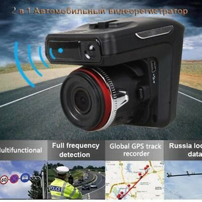 2in1 Car DVR Detector Camera Video Recorder Dash Cam Radar Laser Speed HD 720P A
