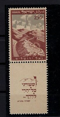 Bp94688 / Israel / Y&t # 16 With Tabs Neufs ** / Mnh 100 €