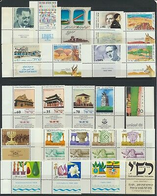 Israeli Stamps - Singles - MNH - Lot A-178