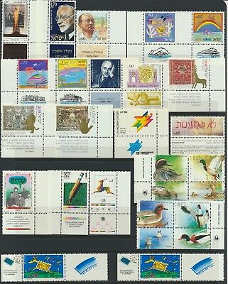 Israeli Stamps - Singles - MNH - Lot A-179