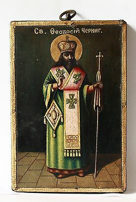 Antique 19th C Russian Hand Painted Icon of Theodosius, Archbishop of Chernihiv