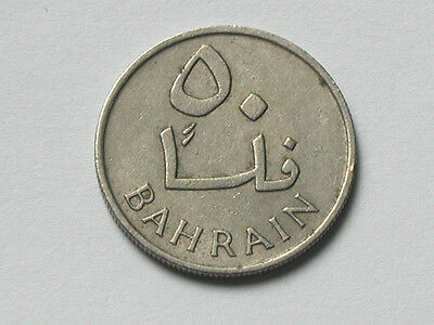 Bahrain 1385/1965 50 FILS Coin with Palm Tree