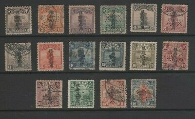 China Sinkiang 1916 - 1919 1st Peking Printing Mint & Used Values, Some Perfins