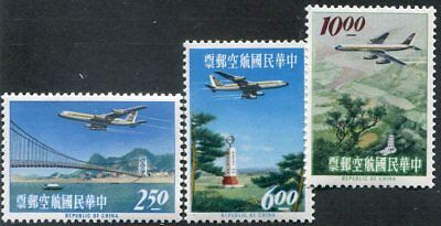 CHINA ROC C73 - C75  Beautiful Mint NEVER Hinged AIR  MAIL  Set UPTOWN 47950