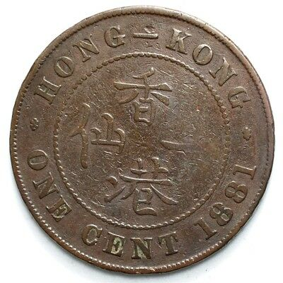 1881 Hong Kong 1 Cent - KM# 4.3 - Bronze