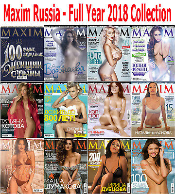 Maxim Russia Collection - 12 Magazines - 2018 Full Year Issues - Digital PDF