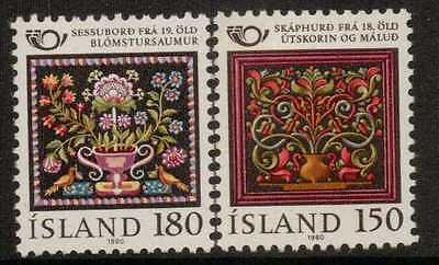 Iceland Sg590/1 1980 Nordic Countries Co-Operation Mnh
