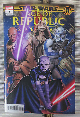 Star Wars Age of Republic #1 McKone puzzle piece variant cover