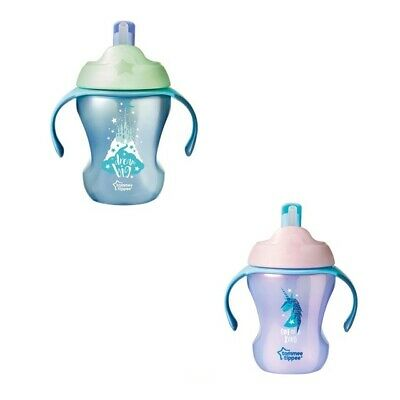 Tommee Tippee Training Sippee Cup: 6m+ Choice of Design (A139)