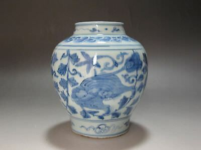 Chinese Blue and white porcelain Old Pot Hand painted Lion Peony flower Old Jar