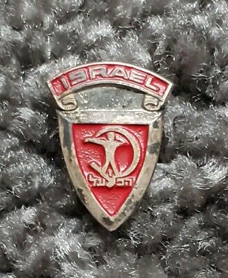 Alte Anstecknadel aus ♡ ISRAEL ♡ Old Pin סיכה ישנה מ  ישרא Ancienne épingle de
