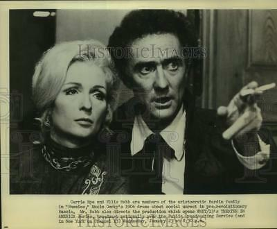 "Press Photo Carrie Nye and Ellis Rabb in scene from ""Enemies"" on PBS-TV"