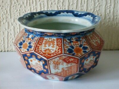 A Rare Antique Japanese Faceted Imari Porcelain Jardiniere Bowl c1860 VGC