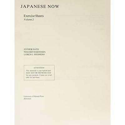 Japanese now - Paperback NEW  1986-04-30