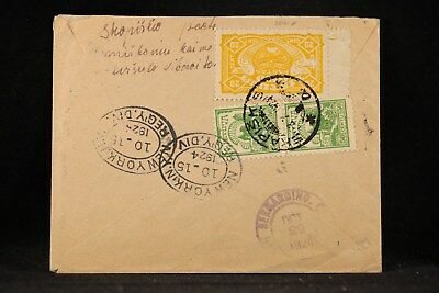 Lithuania: Kupiškis 1924 Registered Cover to California, 3 Stamps