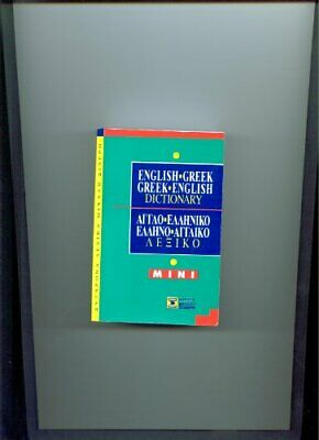 English-Greek, Greek-English Dictionary with Pronunciation Paperback Book The