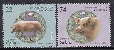 1357 SERBIA 2019 - Lunar Horoscope China - Year of the Pig - MNH Set