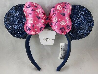 Disney Parks Minnie Mouse Ears Bow 2019 WDW Pink Dark Blue Sequin Headband Hat