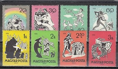 HUNGARY - SG1621-1628 MNH 1959 FAIRY TALES - 1st SERIES