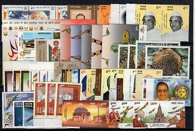 P106411/ Inde / India / Lot 2000 - 2002 Neuf ** / Mnh