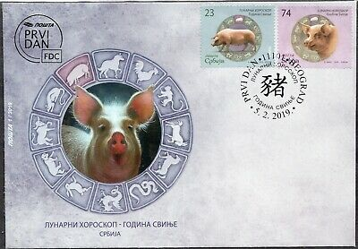 1359 SERBIA 2019 - Lunar Horoscope China - Year of the Pig - FDC