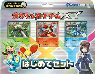 Pokemon card game XY for the first time set from Japan