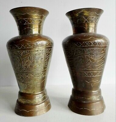Interesting Early Pair Of Antique Islamic Vases - Arabic Calligraphy - Very Old