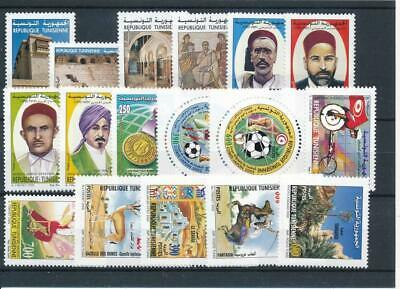 [111566] Tunisia After 2000 good Lot very fine MNH Stamps