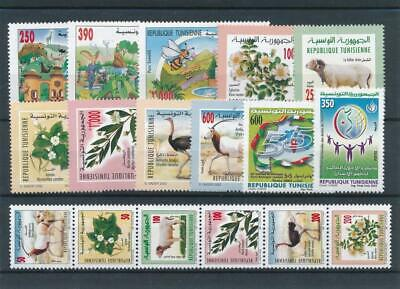 [111568] Tunisia After 2000 good Lot very fine MNH Stamps