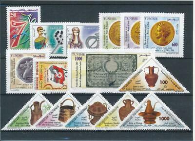 [111569] Tunisia After 2000 good Lot very fine MNH Stamps