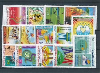 [111577] Tunisia After 2000 good Lot very fine MNH Stamps