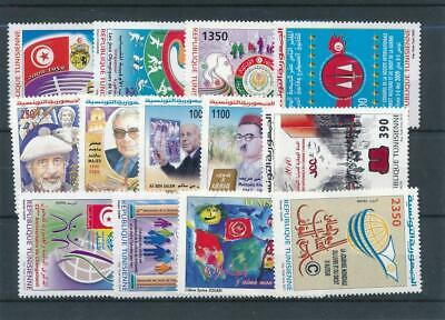 [111584] Tunisia After 2000 good Lot very fine MNH Stamps