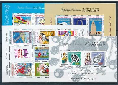 [G119393] Tunisia After 2000 4 good Sheets very fine MNH