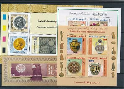 [G119395] Tunisia After 2000 4 good Sheets very fine MNH