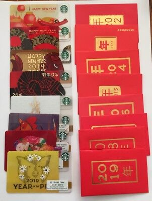 Starbucks Gift Card. NEW YEAR Set of 8 cards  w/sleeve. DRAGON - PIG. 2012-2019.