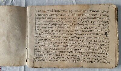 India Old Intresting Sanskrit Hand Written Manuscript. 46 Leaves, 92 Pages.
