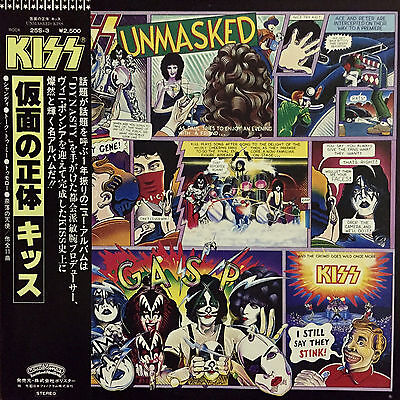 With Obi Insert Kiss Unmasked Japan Only Lp 25S-3 Ex