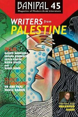 Writers from Palestine (Banipal Magazine of Modern Arab Literature)-Anton Shamm