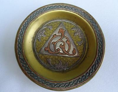 Vintage Celtic Design Trinket or Ring Dish Bowl - Copper Brass & White Metal
