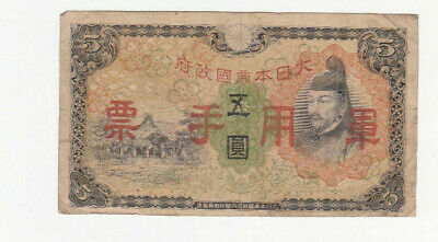 5 Yen Fine Banknote From Japanese Occupied China 1938!pick-M25!!
